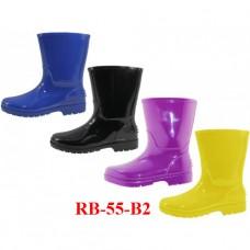 RB-55-B2 Wholesale EasyUSA Children's Plain Rubber Rain Boots ( *Asst. Black Lavender  Royal & Yellow )