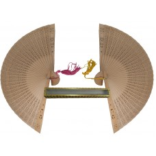 "G420 - Wholesale 9"" Sandalwood Fan"
